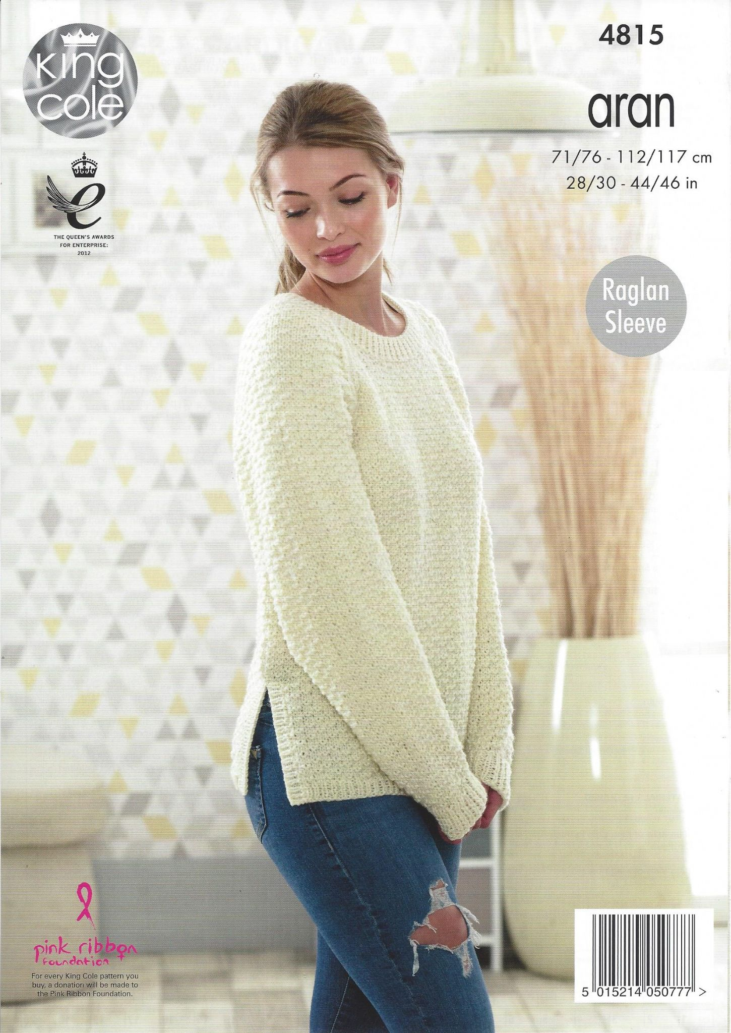 King Cole Aran Knitting Pattern - 4815 Sweater & Cardigan